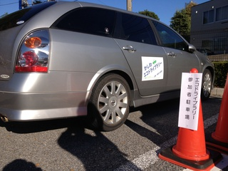 20121110_ecodrive.jpg