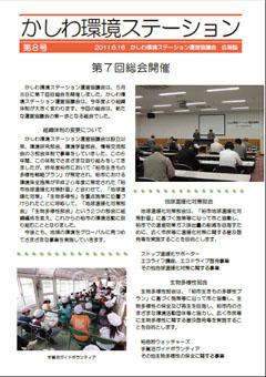 info008_20110616.jpg