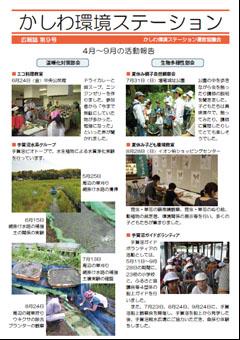 info009_20111020.jpg
