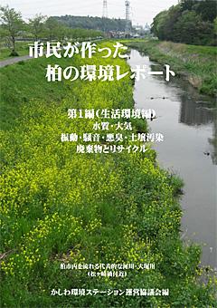 wp_environment_1-1_s.jpg